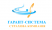 Логотип компании Гарант система