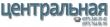 Логотип компании Центральная