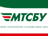 логотип МТСБУ