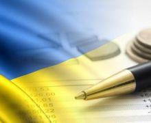 флаг украины ручка монеты
