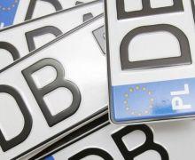 евро номера