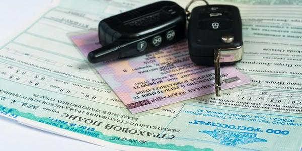 Что нужно чтобы оформить страховку на авто