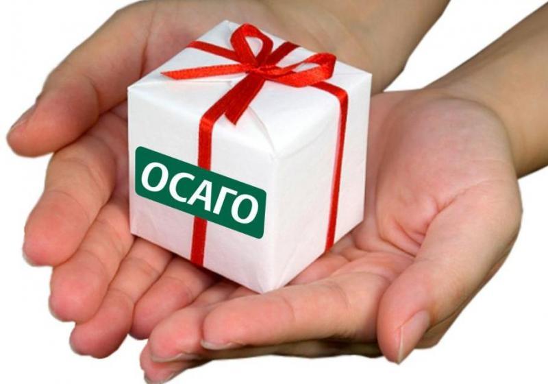 КАСКО и ОСАГО: классификация и условия выплаты
